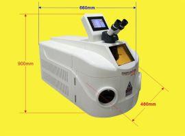 XHY-W150义齿激光点焊机报价