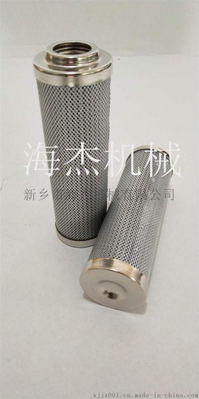 高压HDX-800x10过滤器滤芯现货