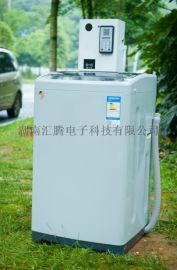 厂家自助投币刷卡微支付商用洗衣机批发