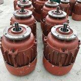 电动葫芦运行电机 跑车电机 锥形转子制动电机