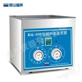 昆山超声波清洗器(超声频率40khz)福建代理销售