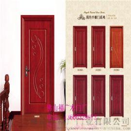 佛山福廣木門廠專業生產復合門,實木門,烤漆門,橡木門