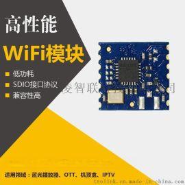 DVB机顶盒RTL8189FTV模块定制