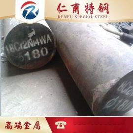 18Cr2Ni4WA渗碳钢