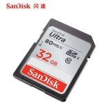 批发闪迪内存卡,SD卡32GB,读取速度80M/S
