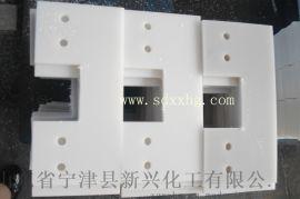 埋式刮板机专用刮板 塑料耐磨刮板