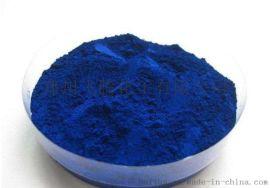 廠家直銷一品酞青藍 B系顏料 塑料着色劑