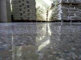 樂昌地下車庫地面翻新、樂昌工廠舊地面起灰起砂翻新