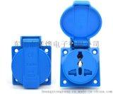 供应新国标万用、多功能、户外防水插座