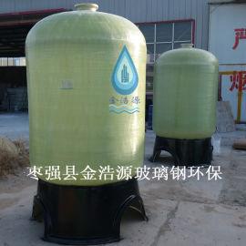 玻璃钢活性炭过滤罐 玻璃钢罐厂家