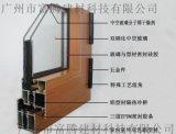 断桥铝门窗材料 隔热断桥材料 整体家装铝窗框材料