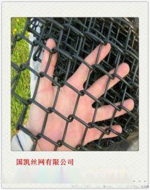 Q235镀锌铁丝网包塑勾花