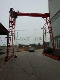 1吨2吨3吨简易龙门架,电动单梁门式起重机