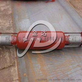 旁通式補償器 套筒補償器 波紋補償器 管道膨脹節
