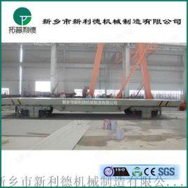 多功能搬运车 铸钢轮 轨道移动车厂家定制