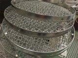 不锈钢通风网,通风口滤网,管道防尘防鸟网
