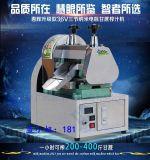 惠辉 36V甘蔗机器