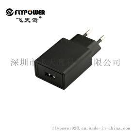 你充电器头 USB充电器厂家直销 5V电源 USB充电