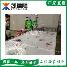 pvc软膜天花焊接拼接机 软膜天花扣边条压边机