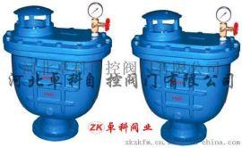 天津厂价直销 **FKPQ42X复合式排气阀 排气阀 价格优惠