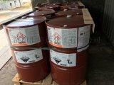 出售美国菲利普斯原装正十二烷硫醇 NDM