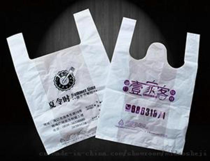 郑州塑料袋定制公司 郑州食品包装袋印刷 塑料袋定制哪家好