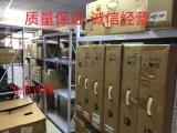 全新華爲93系列交流電源 LE0MPSA08