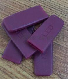 LED硅膠卡扣套,燈飾硅膠配件,款色多樣硅膠套,耐高低溫LED配件,電器硅膠配件,