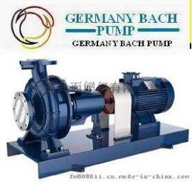 进口单级单吸离心泵|欧洲**优选(德国Bach)