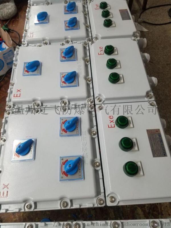 碳钢焊接石油化工防爆控制箱