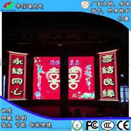 P5室内全彩色LED舞台轨道自动对开背景开合推拉显示屏怎么安装多少钱华信通