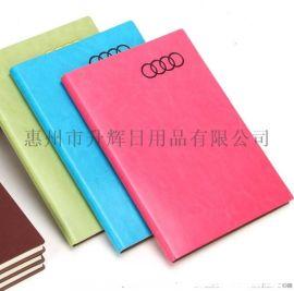 惠州定做礼品笔记本/皮面笔记本定制/U盘笔记本工厂