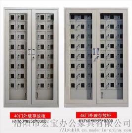 南京单位手机保密柜|员工手机管理柜厂家直销