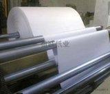 食品包装淋膜纸 楷诚印刷淋膜纸供应商