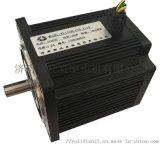 釹鐵硼稀土材料直流無刷電機110BL系列低速無刷電動機