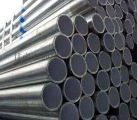 供甘肃陇西钢塑管和天水钢塑复合管哪家好