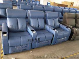 廠家直銷豪華VIP影院影視多功能座椅,家庭影院電動功能真皮沙發