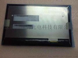 供应G101EVN01.0  10.1寸工控液晶屏