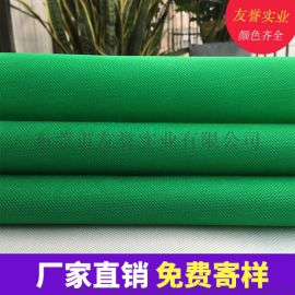 环保pp防粘无纺布防滑透气包装手袋沙发用厂家特卖