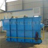 平流式溶气气浮机 山东隆顺生产供应 质优价低