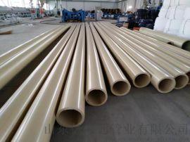 PE-RT II型复合管高密度耐热聚乙烯保温管