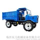 小型農用柴油自卸四輪車  四不像農用車小型