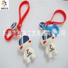 环保PVC软胶3D立体钥匙挂件 卡通钥匙扣吊饰