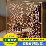 鋁窗花鋁單幕牆鋁花鋁單板北京富邦鋁板古建中式鋁窗花
