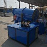 春季工程建设雾炮机,环保设备工程喷雾机