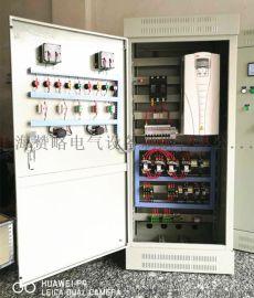优质15kw变频控制柜一拖二恒压供水控制柜