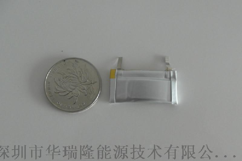 智能穿戴201530-60mah弯曲聚合物锂电池
