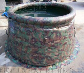 大容量可折疊迷彩儲水罐,PVC儲水缸,軟體消防水罐