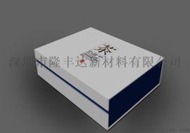 礼品盒价格、订做各种礼品盒