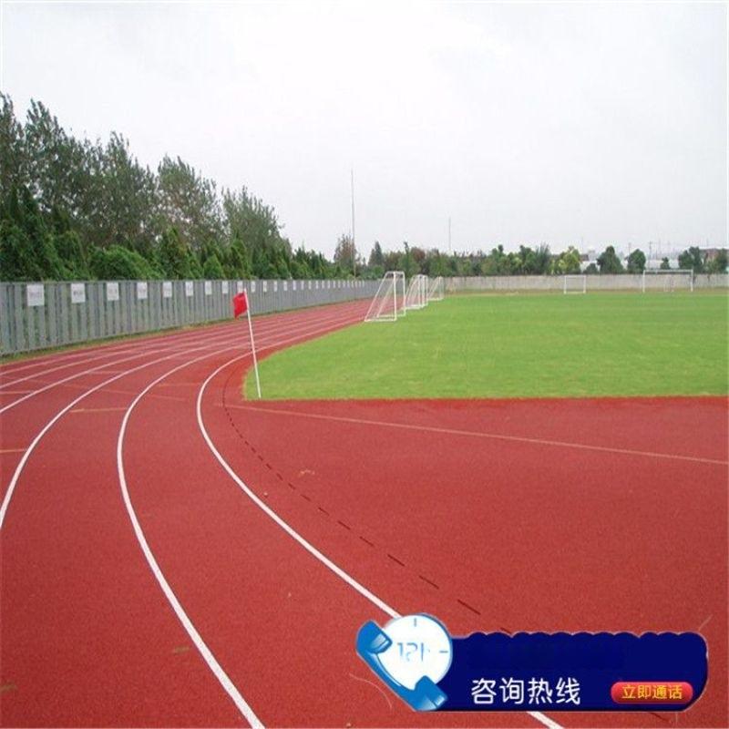 吉林市人工塑胶跑道新品 健身房运动跑道批发